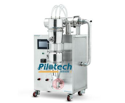 实验室流化床干燥机_YC-1000实验室喷雾造粒机-实验室_小型_微型_有机溶剂喷雾干燥机 ...